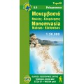 Monemvasia Elafonisos Maleas • Hiking map 1:50 000