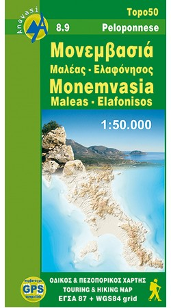 Monemvasia Elafonisos Maleas • Hiking map 1:50000