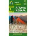 Agrafa • Hiking map 1:50000