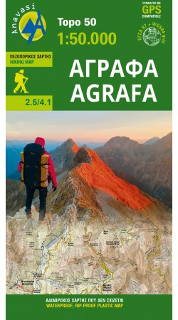 Agrafa • Hiking map 1:50 000