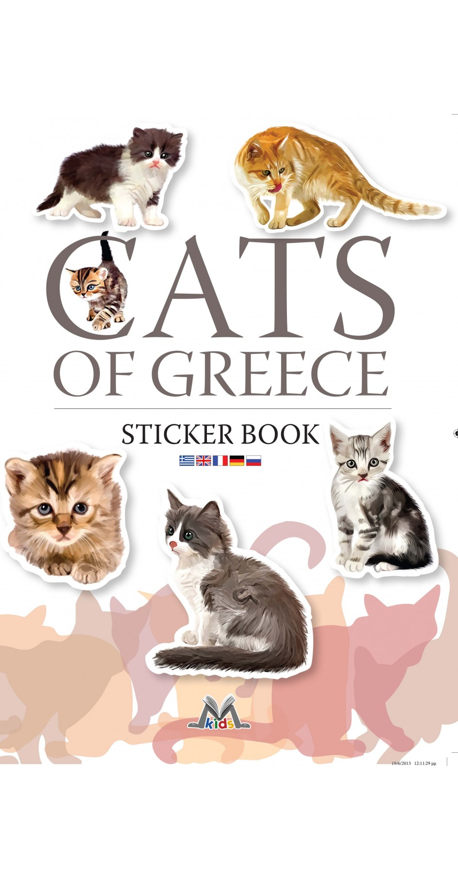 Cats of Greece, Sticker book
