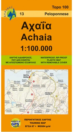 Achaia • touring and road map 1:100.000