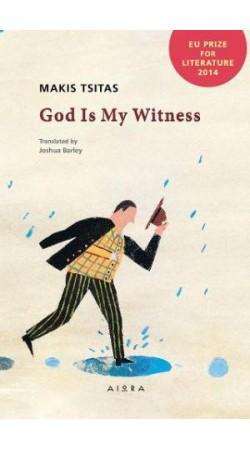 God Ιs Μy Witness - Makis Tsitas (BOOK IN ENGLISH)