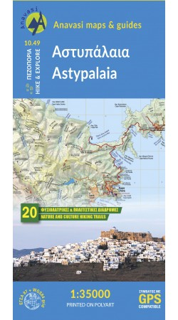 Astypalaia • Hiking map 1:35000