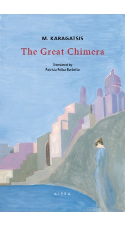 The Great Chimera - M. Karagatsis (BOOK IN ENGLISH)