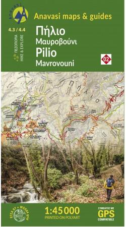 Pilio - Mavrovouni • Hiking map 1:45000