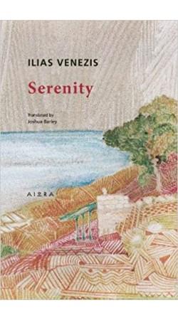 Serenity - Ilias Venezis (BOOK IN ENGLISH)