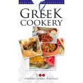 Greek Cookery - 200 Mediterranean flavours