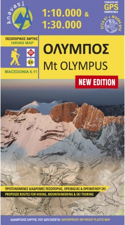 Olympus • Hiking map 1:30 000 & 1:10 000