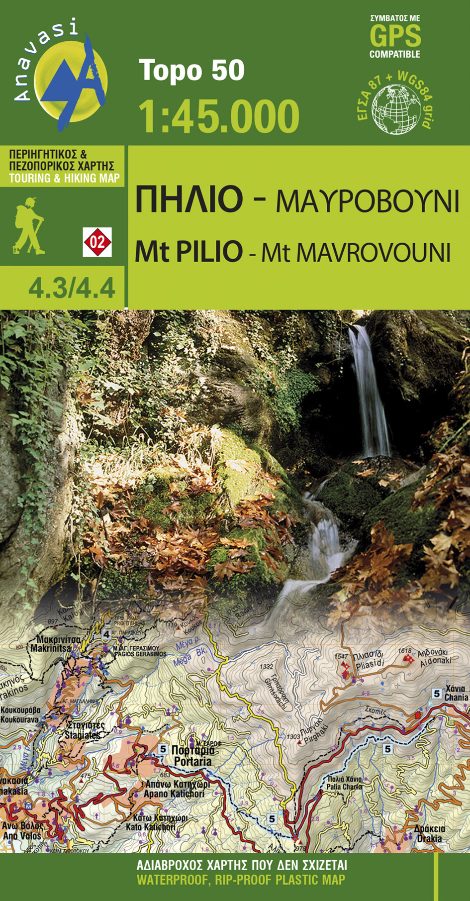 Pilio - Mavrovouni • Hiking map 1:45 000