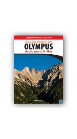 OLYMPUS CLASSIC ASCENTS AND HIKES