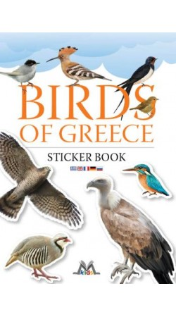 Birds of Greece, Sticker book