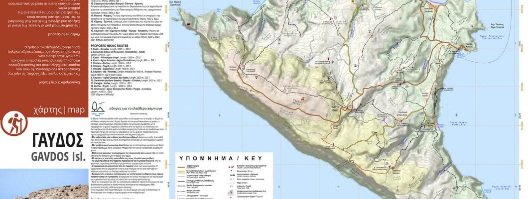 Hiking Map of Gavdos for gavdos municipality