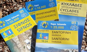 Free postage for 2 maps and more (in Greece)