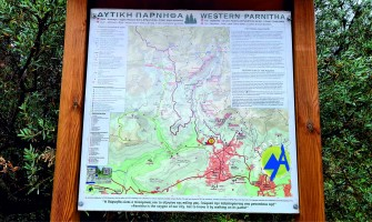 Map sign for Parnitha with the new path signposting by EPOS FYLIS
