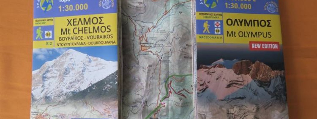 Anavasi maps featuring trail running