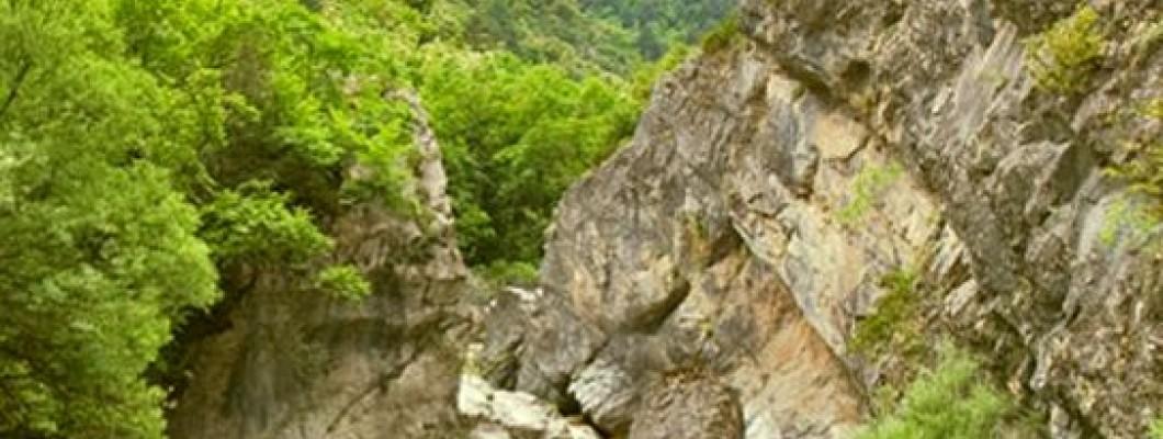 Αggitis Gorge