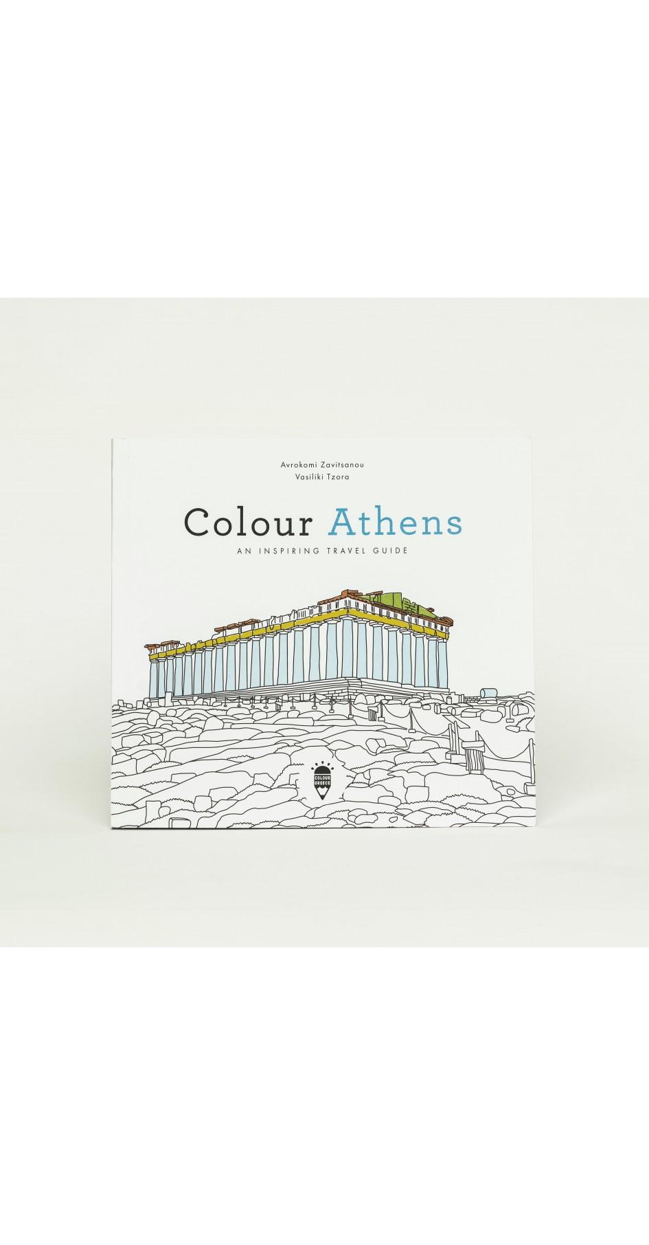 Colour Athens