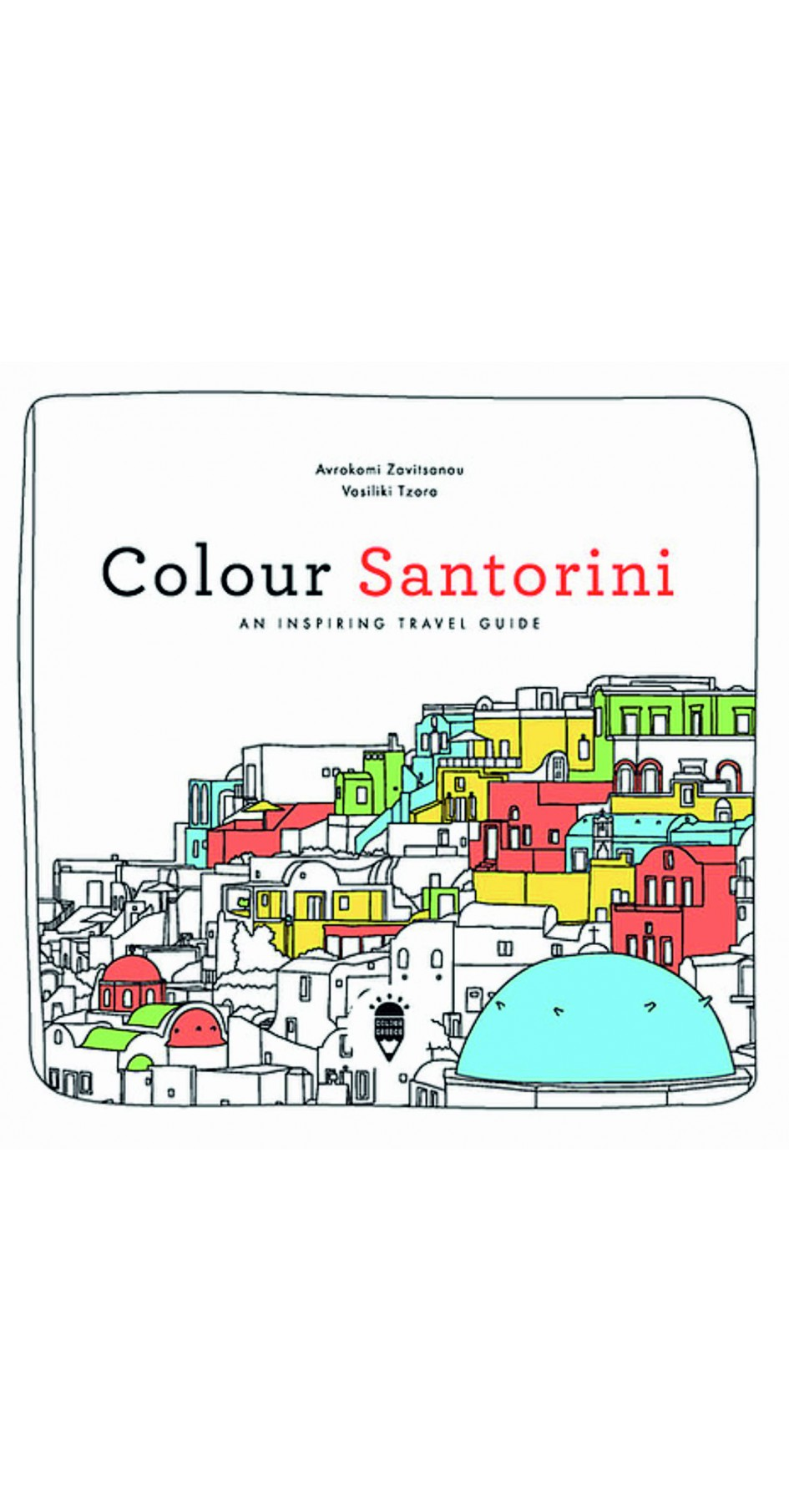 Colour Santorini