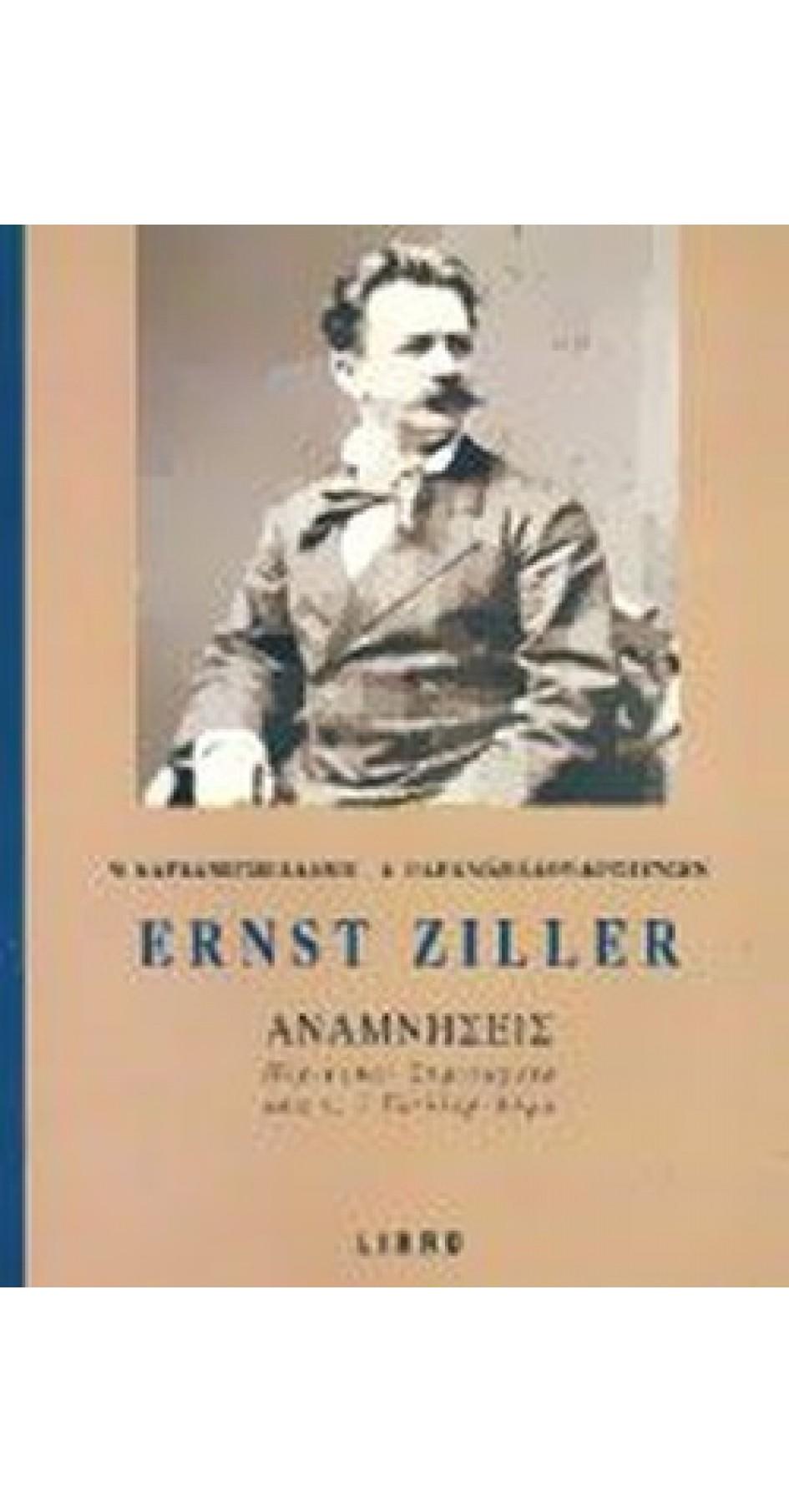 Ernst Ziller: Αναμνήσεις Περικοπαί, Σημειώματα Υπό Ι. Τσίλλερ-Δήμα (book in Greek)