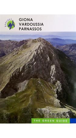 Giona, Vardoussia, Parnassos Green Guide