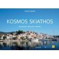 Kosmos Skiathos