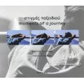 Moments of a Journey (bilingual edition eng/gr)