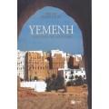 Υεμένη, ορεινή κι αέρινη (book in Greek)