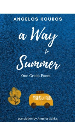 A WAY TO SUMMER- ONE GREEK POEM