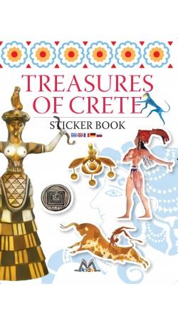 Treasures of Crete, Sticker book