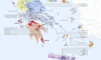 Map for the PDOs and PGIs of the New Wines of Greece