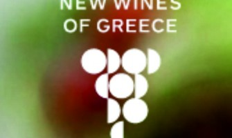 Cartographic partner of the New wines of Greece EDOAO