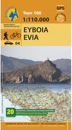 Evia - Skyros • Road and touring map 1:110.000