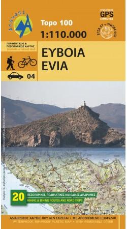 Evia [04]