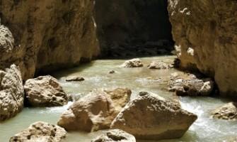Gorge of Peristeria