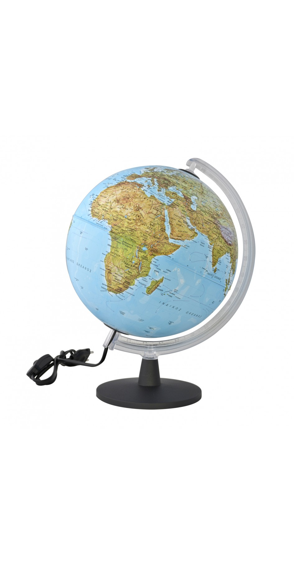 Globe physical 25 cm