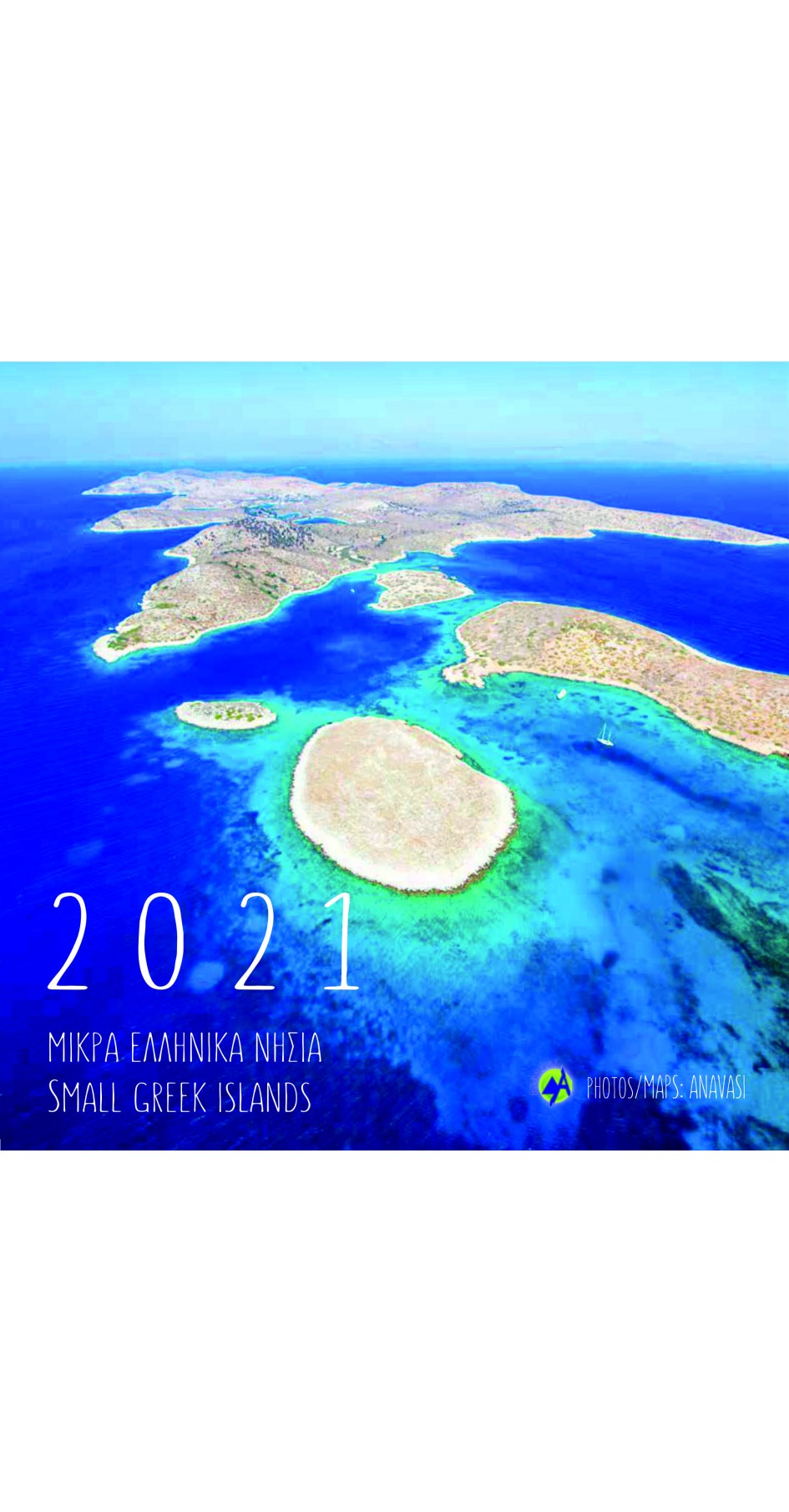 2021 Calendar The small islands of Greece