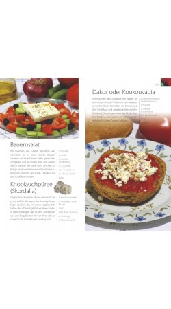 Kretische Küche / 200 Rezepte aus Mutters