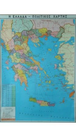 Ελλάδα πολιτικός σχολικός χάρτης (Map in Greek)