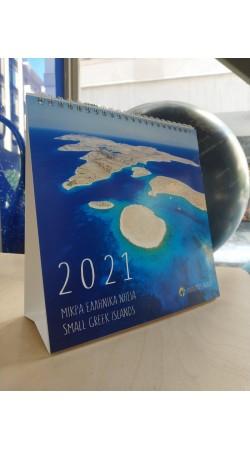 2021 Calendar The small islands of Greece