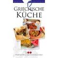 Griechische Küche / 200 Mediterrane Geschmacksproben