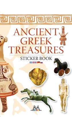 Ancient Greek treasures, Sticker book