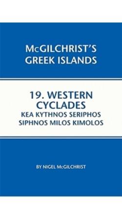 Western Cyclades: Kea, Kythnos, Seriphos, Siphnos, Milos, Kimolos
