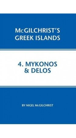 Mykonos and Delos