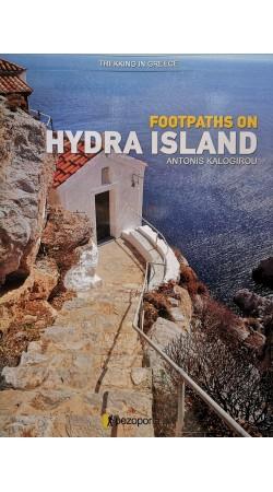 Footpaths on Hydra island