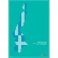 Karpathos Rock Climbing Guidebook