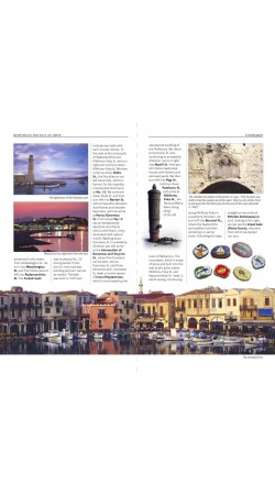 Rethymno - The soul of Crete (ENG)