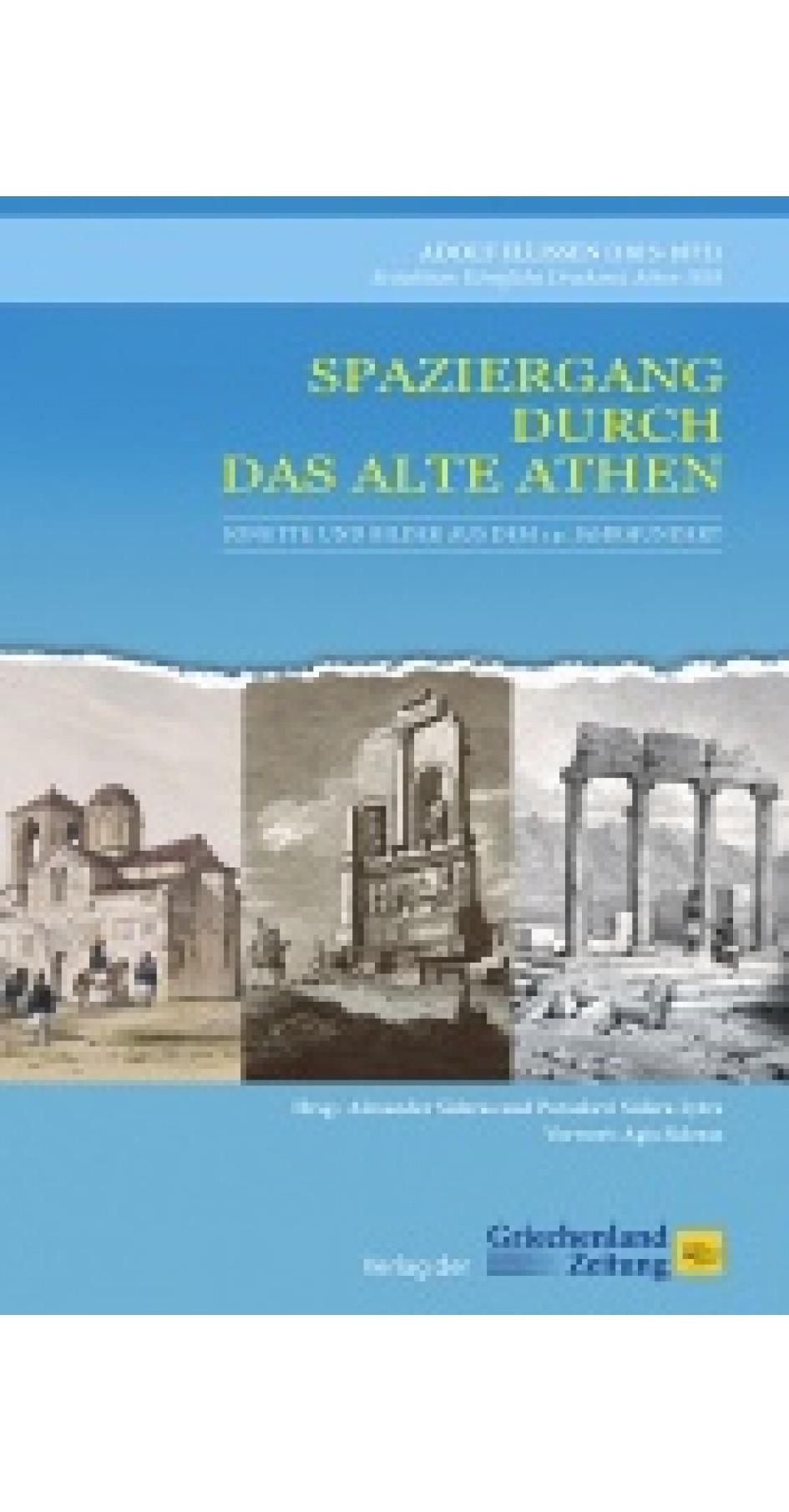Spaziergang durch das alte Athen (book in German)