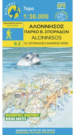 Alonnisos • Hiking map 1:25 000