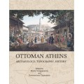 Ottoman Athens